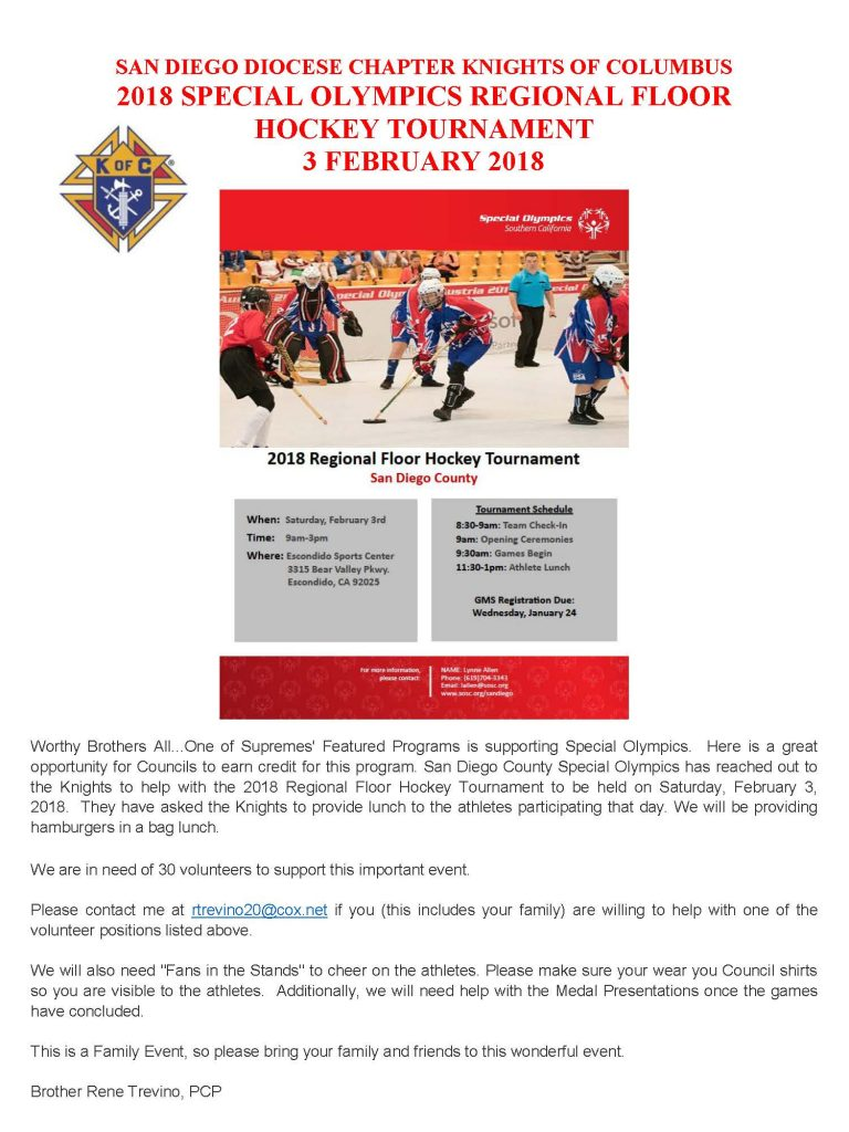 2018 Floor Hockey website flyer